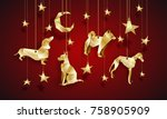 gold origami dogs in the night... | Shutterstock .eps vector #758905909