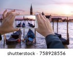 first person perspective point... | Shutterstock . vector #758928556