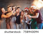 party with friends. a group of... | Shutterstock . vector #758943094