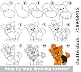 kid game to develop drawing... | Shutterstock .eps vector #758948413