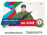 day of the armed forces of... | Shutterstock .eps vector #758955979
