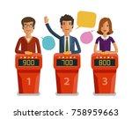 quiz show  game concept.... | Shutterstock .eps vector #758959663
