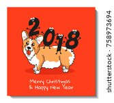 holiday postcard with cute... | Shutterstock .eps vector #758973694