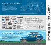 car repair auto service vector... | Shutterstock .eps vector #758985844