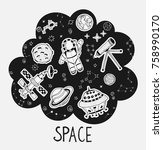 space doodles objects hand... | Shutterstock .eps vector #758990170