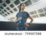 portrait of beautiful young... | Shutterstock . vector #759007588