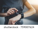 closeup shot of female jogger... | Shutterstock . vector #759007624