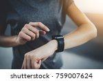 closeup shot of female jogger... | Shutterstock . vector #759007624