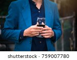 close up handsome man holding... | Shutterstock . vector #759007780