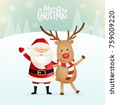 merry christmas greeting card... | Shutterstock .eps vector #759009220