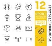 sport accessories collection.... | Shutterstock .eps vector #759013159