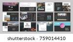 original presentation templates.... | Shutterstock .eps vector #759014410