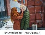 good love emotions of playful... | Shutterstock . vector #759015514