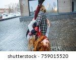 true love emotions of playful... | Shutterstock . vector #759015520