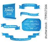 set of six blue  merry... | Shutterstock .eps vector #759017266