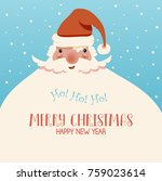 simple santa claus greeting | Shutterstock .eps vector #759023614