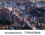 tokyo night view tamachi... | Shutterstock . vector #759045868