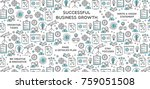 successful business growth   Shutterstock .eps vector #759051508