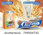 oat flakes advertising poster... | Shutterstock .eps vector #759054733