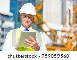senior engineer man in suit and ... | Shutterstock . vector #759059560