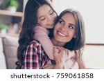 playful small girl with long... | Shutterstock . vector #759061858
