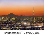 tokyo city aerial view and... | Shutterstock . vector #759070108