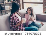adorable cute smiling young... | Shutterstock . vector #759070378