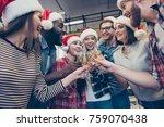 mixed race  asian  caucasian ... | Shutterstock . vector #759070438