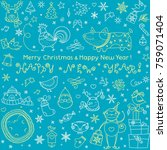merry christmas and happy new... | Shutterstock .eps vector #759071404