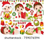 vector christmas and new year... | Shutterstock .eps vector #759076594