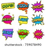 retro colorful comic speech... | Shutterstock .eps vector #759078490