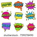 retro colorful comic speech... | Shutterstock .eps vector #759078490
