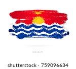 flag of kiribati. vector...