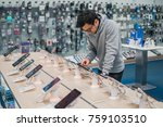 smart male customer choosing... | Shutterstock . vector #759103510