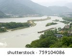 sichuan  china   may 16 2016 ... | Shutterstock . vector #759104086
