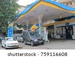 mumbai india   november 11 ... | Shutterstock . vector #759116608