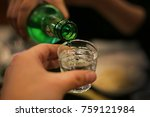the end of the year drink soju   Shutterstock . vector #759121984