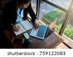 business man using his laptop... | Shutterstock . vector #759122083