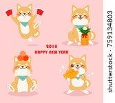 cute cartoon dog with 2018 year ... | Shutterstock .eps vector #759134803