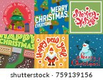 merry christmas greeting card... | Shutterstock .eps vector #759139156