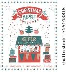 christmas market illustration.... | Shutterstock .eps vector #759143818