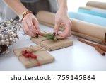 hands of woman decorating... | Shutterstock . vector #759145864