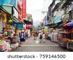 taipei  taiwan   september 1 ... | Shutterstock . vector #759146500