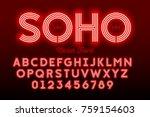 neon style modern font | Shutterstock .eps vector #759154603