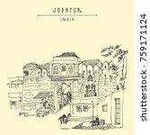 chandpole gate in jodhpur blue... | Shutterstock .eps vector #759171124