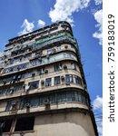 old building in hong kong   Shutterstock . vector #759183019