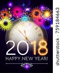 happy new 2018 year background... | Shutterstock .eps vector #759184663