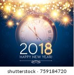 happy new 2018 year background... | Shutterstock .eps vector #759184720