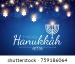 Happy Hanukkah Shining...