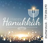 happy hanukkah shining... | Shutterstock .eps vector #759186190